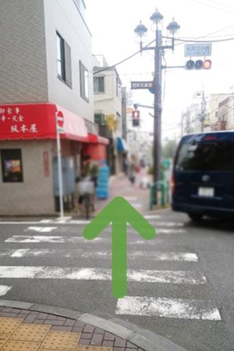 角に『坂本屋』という定食屋さんがある信号があります。