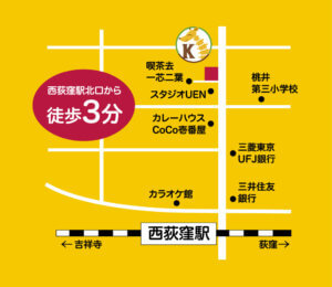 きりん堂地図